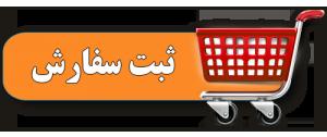 قیمت دستگاه صحافی رومیزی